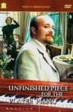 Неоконченная пьеса для механического пианино 1977