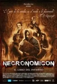 Necronomicón Portada