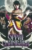 Oppai Chanbara: Striptease Samurai Squad 2008