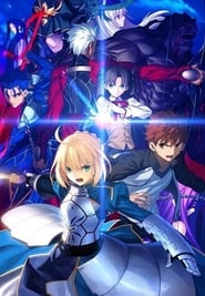 Fate/stay night [Unlimited Blade Works]: Temporada 1