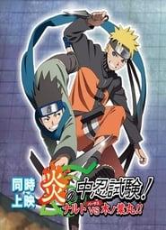 Chunin Exam on Fire! and Naruto vs. Konohamaru!
