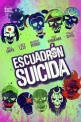 Escuadrón suicida 2016