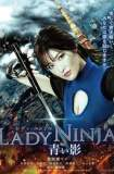 Lady Ninja: A Blue Shadow 2018