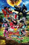 Kishiryu Sentai Ryusoulger The Movie: Time Slip! Dinosaur Panic!! (2019)