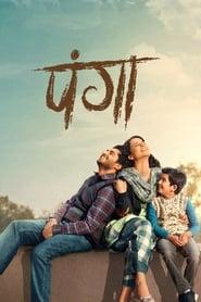 Panga 2020 Hindi Movie HS WebRip 300mb 480p 1GB 720p 1.6GB 1080p