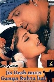 Jis Desh Mein Ganga Rehta Hai 2000 Hindi Movie Zee5 WebRip 400mb 480p 1.3GB 720p 3GB 1080p