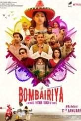 Bombairiya 2019