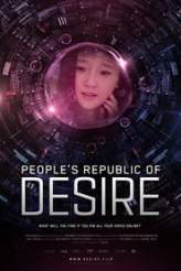 People's Republic of Desire 2018