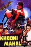 Khooni Mahal 1987