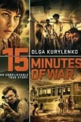 15 Minutes of War 2019