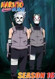 Naruto Shippuden: Temporada 16