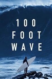Imagen de Una ola de treinta metros