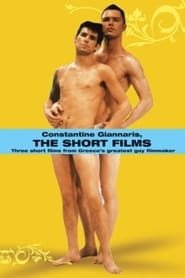 Constantine Giannaris The Short Films