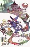 Little Witch Academia 2013