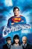 Супермен 1978