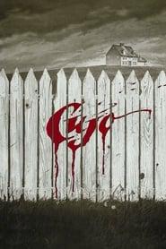poster Cujo