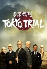 img Tokyo Trial