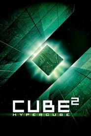 img El Cubo 2: Hipercubo