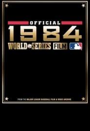 1984 World Series Film