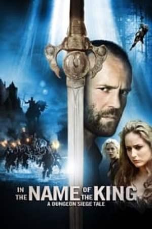 Portada En el nombre del rey