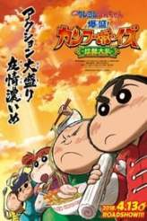 Crayon Shin-Chan: Burst Serving! Kung Fu Boys - Ramen Rebellion 2018
