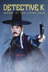 Detective K: Secret of the Living Dead 2018