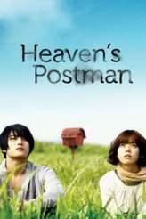 Postman to Heaven 2009