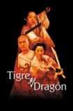 Tigre y dragón 2000