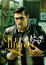 The Nile Hilton Incident Kino Film TV