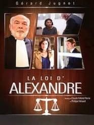 La loi d'Alexandre Imagen