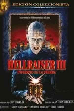 Portada Hellraiser III: Infierno en la tierra
