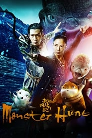 Ver Monster Hunt (2015) Online Gratis