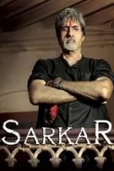 Sarkar 2005