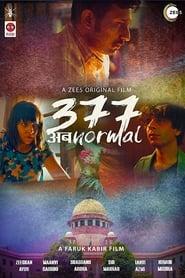 377 Ab Normal 18+ 2019 Hindi Movie WebRip 250mb 480p 700mb 720p