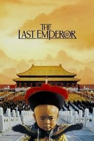 poster The Last Emperor