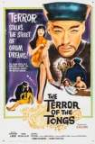 The Terror of the Tongs 1961