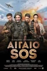 Αιγαίο SOS 2018