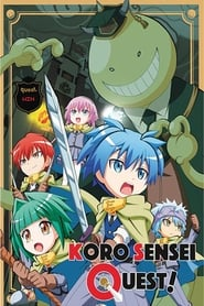 Koro Sensei Quest!