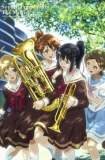 Sound! Euphonium the Movie: Welcome to the Kitauji High School Concert Band 2016