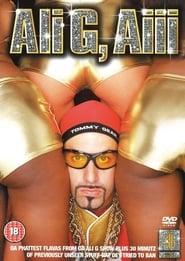 Ali G, Aiii