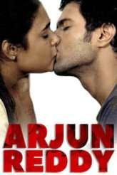 Arjun Reddy 2017