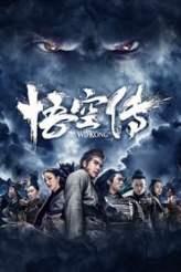 Wu Kong 2017