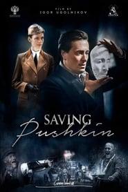 Saving Pushkin (2021)