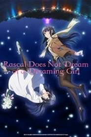 poster Rascal Does Not Dream of a Dreaming Girl