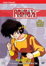 Ranma ½: Temporada 3