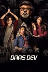 Daas Dev 2018