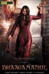 Bhaagamathie 2018