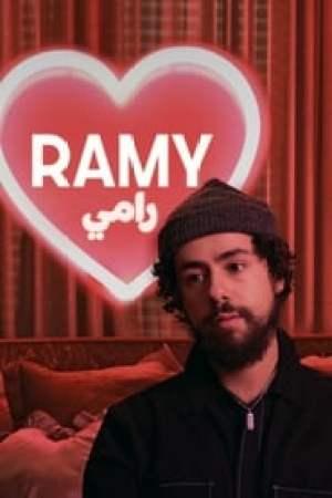 Portada Ramy