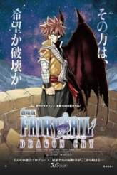 Fairy Tail Dragon Cry 2017