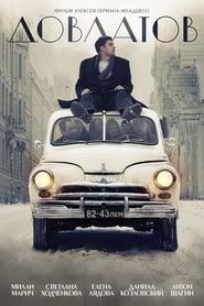 Imagen Poster Dovlatov